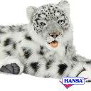 HANSA ハンサ ぬいぐるみ6999 ユキヒョウ ジャガード織り SNOWLEOPARD JACQUARD LAYING