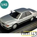 First43 ファースト43 ミニカー F43056三菱 ディアマンテ 1990 シルバー/グレー 1/43