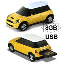 AUTODRIVE オートドライブ USBメモリーMini Cooper S ミニクーパー S イエローUSBメモリ 8GB