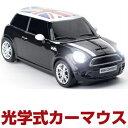 CLICK CAR MOUSE クリックカーマウスMini Cooper S (ミニクーパー S)アストロブラック光学式ワイヤレスマウス