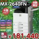 【台数限定特価】【中古コピー機】 カラー 複合機 コピー機 ...