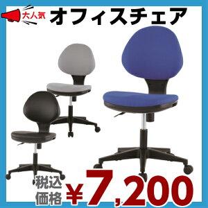 オフィスチェアローバック肘なしブルー/グレー/ブラック(PVC)W460×D530×H825〜935SH405〜515GD-036事務椅子椅子オフィスイスチェアリクライニングパソコンチェアワークチェア【smtb-k】【RCP】