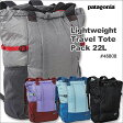 ★NEW!!★送料無料★[正規取扱品]PATAGONIA パタゴニアLightweight Travel Tote Pack 22Lトート バッグ ナイロン マザーズバッグ 手提げ トートバッグ