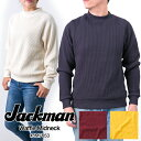 [正規取扱品][送料無料]【JACKMAN】ジャックマンWaffle Mid Neck ワッフル ミドルネック カットソー ロンT Tシャツ コットン トレーナー スウェット セーター ニット