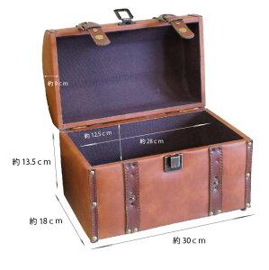 アンティークトランクIW-275ブラウンIW(アイダブリュー)合皮アンティーク小物収納宝箱収納ボックスアジアンアンティーク雑貨おもちゃ箱レトロアンティーク風ディスプレイ小物入れ