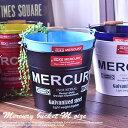 [ バケツ ブリキ] MERCURY マーキュリー (10Lサイズ) バケツ おしゃれ バケツ ごみ箱