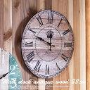 掛け時計 【アンティークウッド】 28cm円形 アンティーク風のレトロ 時計 アンティーク ウォールクロック 壁掛け時計 おしゃれ アンティーク 時計 壁掛け