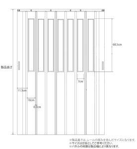 �ѥͥ�ɥ��ڥ��������������ۥ˥塼�륤������Ĥ�����Ĵ2��[������94cm/115cm/137cm/158cm/180cm�⤵168��240cm]�������ǥ������ƥ����ǥ�����ɥ��ֻ��ڤ�ʥ��ͥȡ�����17000�ߤ��
