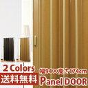 《全2色》パネルドア 【規格サイズ】 スポーラ 幅94cm×...