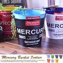 RoomClip商品情報 - [ バケツ ブリキ] MERCURY マーキュリー (10Lサイズ) バケツ おしゃれ バケツ ごみ箱