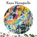 デザイン時計 置き時計・掛け時計 Merry Go Round ホラグチカヨ(Kayo Horaguchi) 20×20cm CONCEPTFOUND メリーゴーランド デザイナ..
