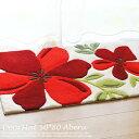 玄関マット 50×80cm アベル 花柄...