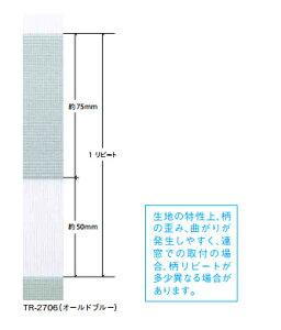 ビジックロールスクリーン調光【【ビジックライト/ビジックデコラ】コルトライン9色トーソー