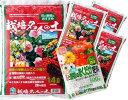 [自然応用科学] 栽培名人の土/56L ◆花と野菜のまくだけ肥料付◆[14L×4袋セット][センター発送](000019)
