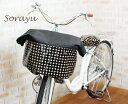 【新着】エクストラワイドサイズ:ブラック×マーブル柄バスケットカバー(自転車前カゴカバー)