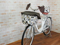 スタイリッシュなフォルムが魅力!自転車用ボア付ハンドルカバー