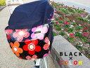 ハイバックタイプ:スパイシー&キュートな大花柄×ブラック自転車用チャイルドシートカバー(子供乗せ自転車レインカバー)