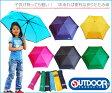ショッピングOUTDOOR 【OUTDOOR】ブランドロゴパイピング付き軽量折りたたみ傘