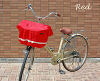 当店で一番売れてる!リボン付きフロント用バスケットカバー(自転車用前カゴカバー)【RCP】