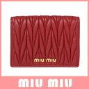 【ギフト ラッピング無料】ミュウミュウ miumiu MIU MIU マテラッセ 二つ折 財布 ナッ