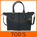 【期間限定販売】Tod's トッズ D-Cube Small Bowler Bag Dキューブ トー