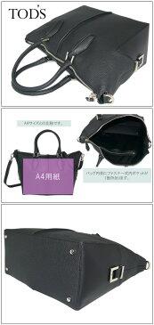 【期間限定販売】Tod's トッズ D-Cube Small Bowler Bag Dキューブ トート バッグ A4サイズ ブラック XBWALRBM202 8FR B999 【楽ギフ_包装】【新品 未使用】