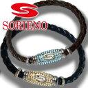 SORIENO(ソリエノ)αLeather Touch カスタムブレスレット(シルバー) スポーツブレスレット 健康 ブレスレット