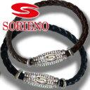 SORIENO(ソリエノ)Leather Touchブレスレット(シルバー) スポーツブレスレット 健康 ブレスレット