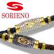 SORIENO(ソリエノ)Leather Touchカスタムネックレス(ゴールド) スポーツネックレス 健康 肩こり ネックレス