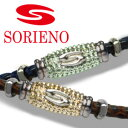 SORIENO(ソリエノ)Leather Touchカスタムネックレス(シルバー) スポーツネックレス 健康 肩こり ネックレス
