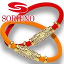 SORIENO(ソリエノ) ブレスレット(ゴールド) スポーツブレスレット 健康 ブレスレット