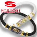 SORIENO(ソリエノ)カスタムブレスレット(ゴールド) スポーツブレスレット 健康 ブレスレット