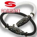 SORIENO(ソリエノ)カスタムブレスレット(ガンメタ) スポーツブレスレット 健康 ブレスレット