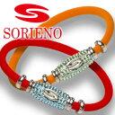SORIENO(ソリエノ)カスタムブレスレット(シルバー) スポーツブレスレット 健康 肩こり ブレスレット