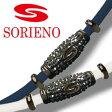 SORIENO(ソリエノ)カスタムネックレス(ガンメタ) スポーツネックレス 健康 肩こり ネックレス