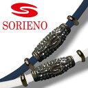 SORIENO(ソリエノ) カスタムネックレス(ガンメタ) スポーツネックレス 健康 ネックレス