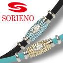 SORIENO(ソリエノ)カスタムネックレス(シルバー) スポーツネックレス 健康 肩こり ネックレス