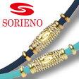SORIENO(ソリエノ)ネックレス(ゴールド) スポーツネックレス 健康 肩こり ネックレス