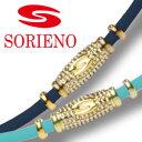 SORIENO(ソリエノ)ネックレス(ゴールド) スポーツネックレス 健康 ネックレス