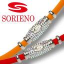 SORIENO(ソリエノ)ネックレス(シルバー) スポーツネックレス 健康 肩こり ネックレス