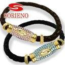 SORIENO(ソリエノ)Leather カスタムブレスレット(ゴールド) スポーツブレスレット 健康 ブレスレット
