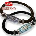SORIENO(ソリエノ)Leather カスタムブレスレット(シルバー) スポーツブレスレット 健康 ブレスレット