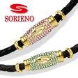 SORIENO(ソリエノ)Leather カスタムネックレス(ゴールド)