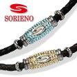 SORIENO(ソリエノ)Leather カスタムネックレス(シルバー)
