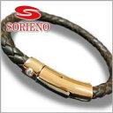 SORIENO(ソリエノ)Sシリーズ ブレスレットペア