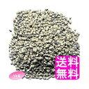 【送料無料】天然有機珊瑚貝化石肥料 1kg ■ アイスリー工業 有機肥料 保水性 ミネラル 園芸 果樹 水稲 稲作