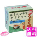 【送料無料】ニュースッキリ茶 【24箱組】 ■ トランティアン NEWスッキリ茶 すっきり茶 キャンドルブッシュ