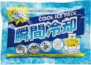 夏:クールグッズカテゴリの瞬間冷却パック(小) まとめ買い/まとめ売り/卸売り/安い/安価