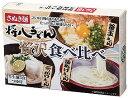 【さぬき麺 贅沢食べ比べ3食セット】景品・まとめ買いお見積歓迎 お中元/包装 麺類