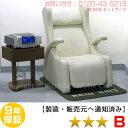 【優良品】電位治療器 ココロカ リブマックス12700 【中古】(Live-Co-047T)